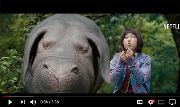 Inside Method's CG work for <I>Okja</I>