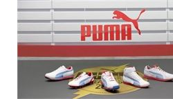 Cut + Run edits Puma's latest